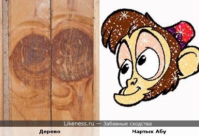 """Текстура дерева напоминает мартышку Абу из """"Алладина"""""""