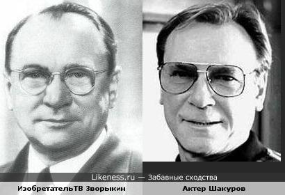 Зворыкин-Шакуров