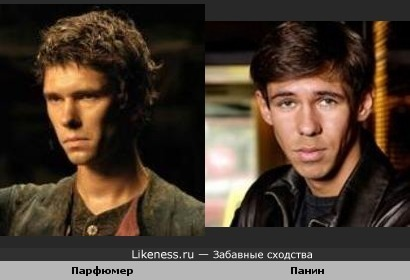 Бен Уишоу и Алексей Панин