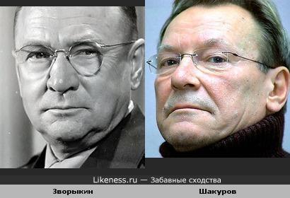 Опять Зворыкин и Шакуров