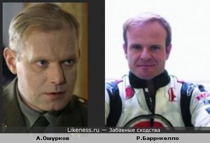 Офицер и автогонщик. Настоящие мужчины