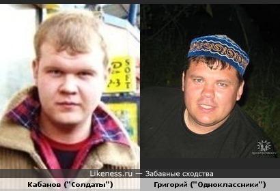 """""""Солдаты"""" и """"Одноклассники"""""""
