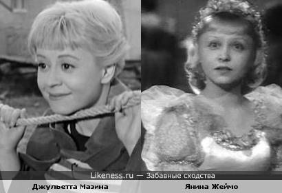 """""""Маленькие"""" актрисы"""