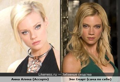 Не все блондинки похожи. А только некоторые