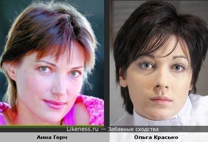 Ольга Красько и Анна Герм