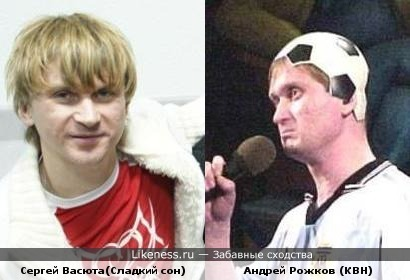 Андрей рожков на likeness ru 14 сходств