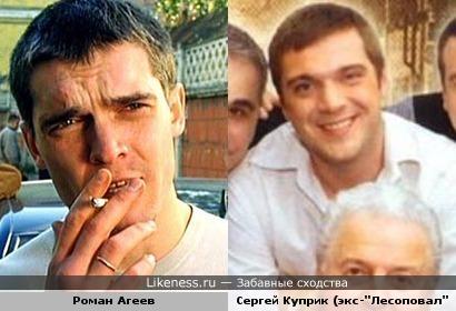 Агеев с Куприком