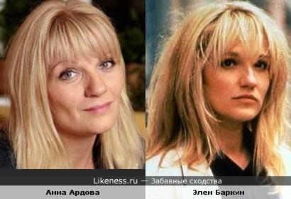 Хорошие актрисы похожи