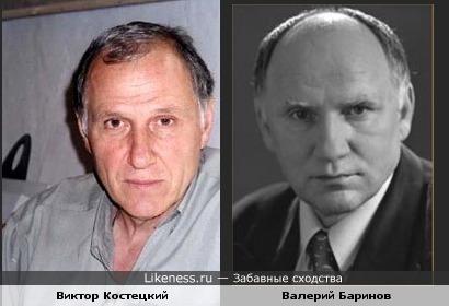 Костецкий с Бариновым