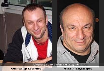 Коргинов-Багдасаров