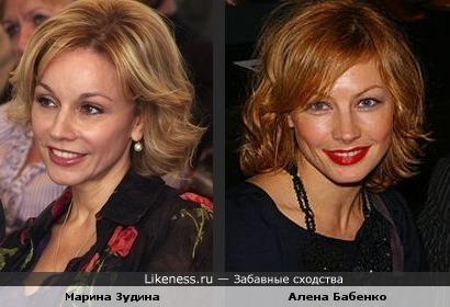 Зудина-Бабенко