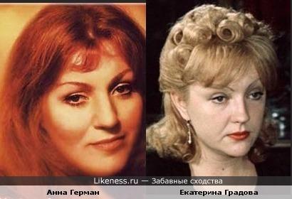 Анна и Екатерина...