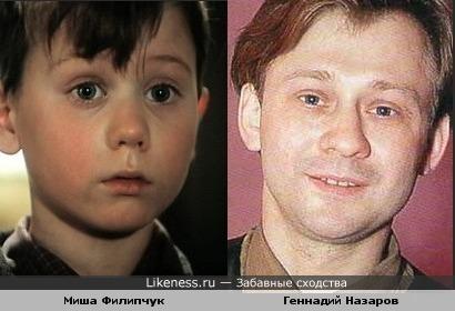 Однажды Миша Филипчук вырос и...вырос