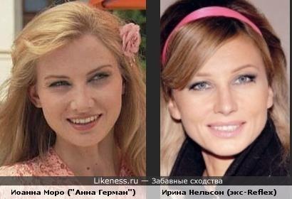 Иоанна-Ирина
