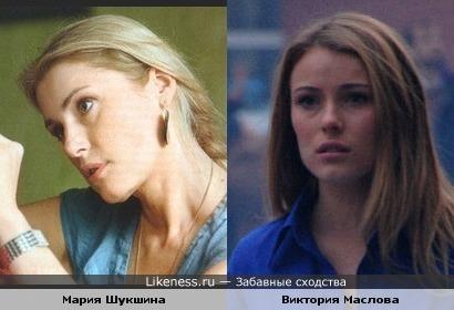 Шукшина-Маслова