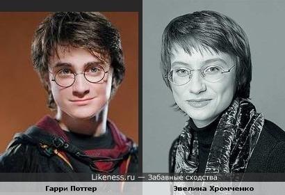 Юность. Предчувствие Гарри Поттера.