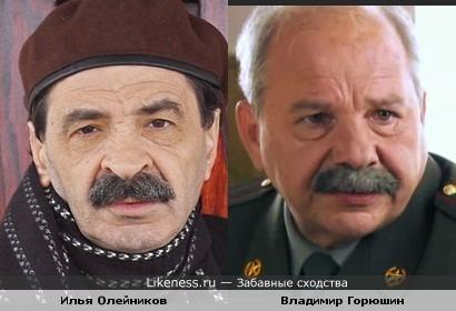 Горюшин напомнил мне Олейникова