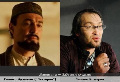 Омара сыграл актер, в гриме похожий на Козырева