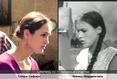 Гюльчатай и Ульяна похожи