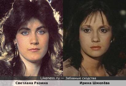 """""""Звезды"""" конца 80-ых: Фея и Акселератка"""