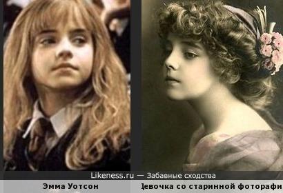 Девочка со старой фотографии и юная волшебница