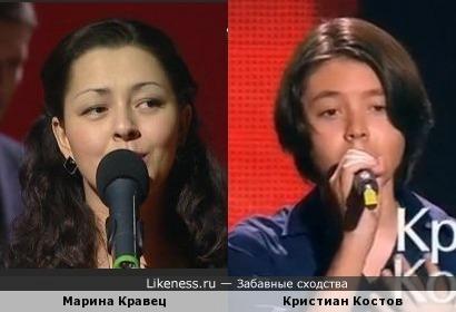 Кристиан Костов напомнил Марину Кравец