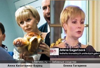 Елена Гагарина и Анна Касаткина