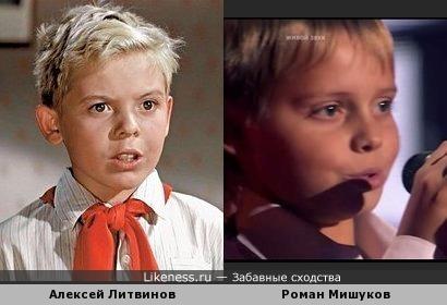 aлексей ромaнов дети: