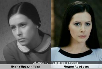 Лидия Арефьева напомнила Елену Прудникову