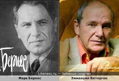 Эммануил Гедеонович напомнил Марка Наумовича