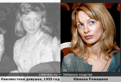 Париж-50-ые и Москва-90-ые