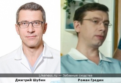 Дядя доктор из телевизора