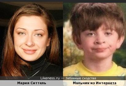 Не могу объяснить, но мне кажется, мальчик похож на Ситтель и Брекоткина одновременно