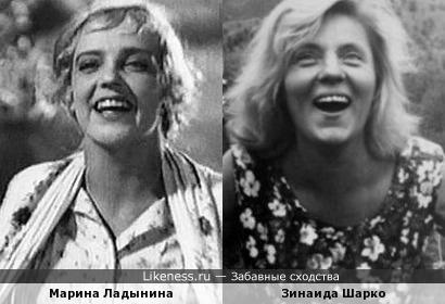 Ладынина и Шарко