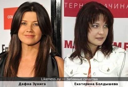 Дафна - Екатерина