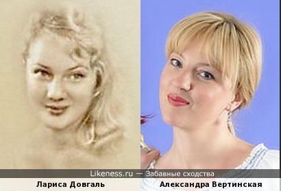 Портрет поэтессы и Александра Вертинская