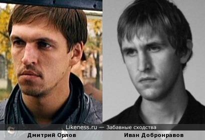 Сын Степаныча - Фёдорыч похож на Дмитрия Анатольевича