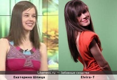 Эльвира напомнила Екатерину