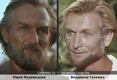 Муравицкий и Талашко