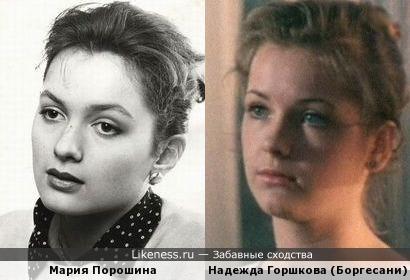 Надя/Клава похожа на Машу