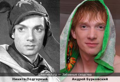 Подгорный - Бурковский