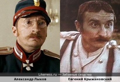 Лыков и Крыжановский