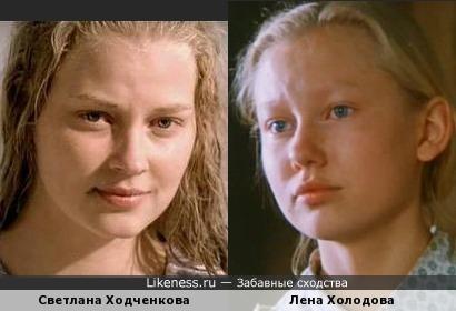 Лена Холодова напомнила Ходченкову