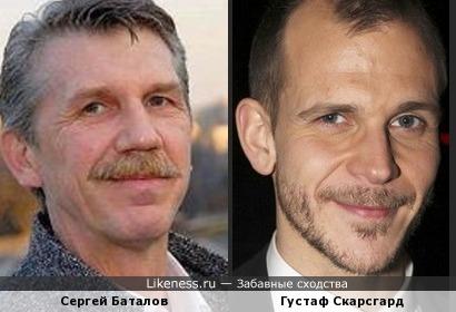 Скарсгард напоминает Баталова