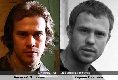 Морозов - Плетнёв