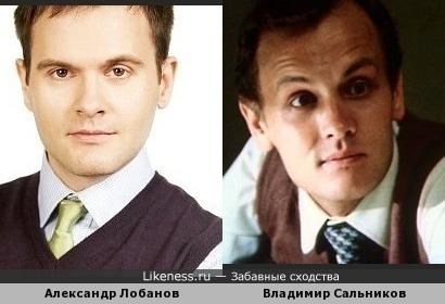 Сальников похож на Лобанова