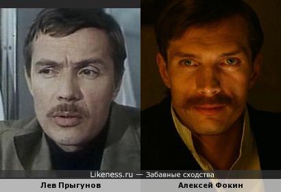 Фокин похож на Прыгунова