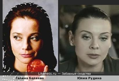 Юлия Рудина напоминает мне Галину Беляеву