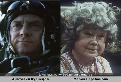 Мария Барабанова похожа на Юрия Кузнецова