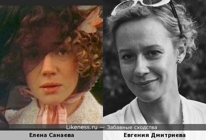 Дмитриева похожа на Санаеву